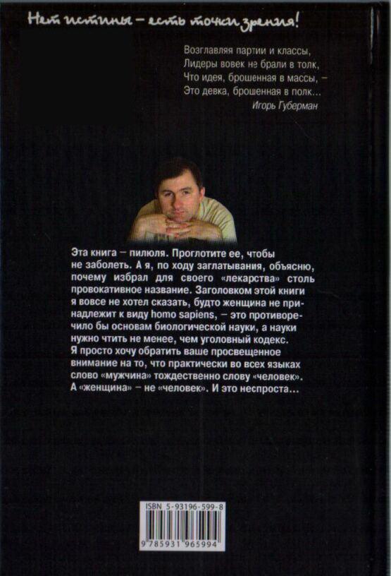 http://konfem.narod.ru/o2.jpg